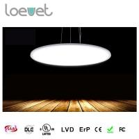 Buy cheap 80w Suspended Ceiling Round LED Panel Light Epistar2835 For Paper Chandelier product
