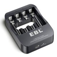 Buy cheap Smart Rechargeable Battery Charger , Ni - MH Battery Charger With I Quick Tech product