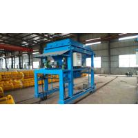 Buy cheap Autoclaved Aerated Concrete Mixing Equipment Concrete Production Line product