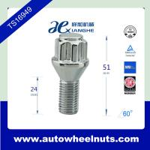 China 10.9 Grade White Zinc Car Parts Self Locking Wheel Lug Bolts 51mm Tall M14*1.50 on sale