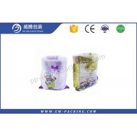 China White Laminated PP Woven Rice Bag 30kg Load High Tensile Strength Dust Proof on sale