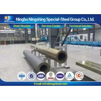 Buy cheap Forged hollow rod / Bars AISI 4130 Q+T for Oil & Gas Industry product