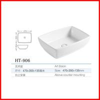 Buy cheap high quality chinese ceramic one piece bathroom sink basin wash basin product