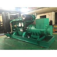 Buy cheap 800KW / 1000KVA Yuchai Power Diesel Generator Water Cooled 1500RPM Generator product