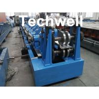 Buy cheap Quick Interchangeable CZ Purlin Cold Roll Forming Machine for 1.0 - 3.0 mm Thickness Steel Coil product