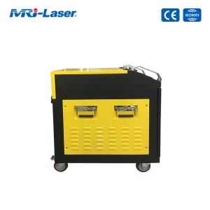 Buy cheap 100w Handheld Laser Rust Removal Machine For Energy & Mining product