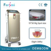 Buy cheap faster & comfortable shr laser hair removal machine e-light ipl rf nd yag laser product