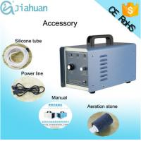 China multifunction 2g ozone generator for car air purifier and smoke remove on sale