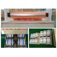 Buy cheap Electrolytic Thin Copper Foil High Ductility 500 - 5000 Meter Length Per Roll product