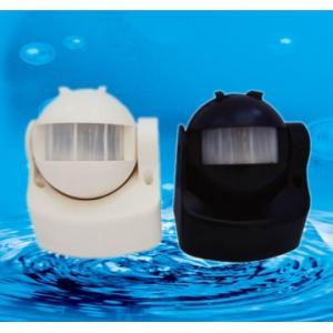Buy cheap LED motion sensor lamp LX-LD-84 product