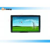 Buy cheap 700nits Full HD 32 inch IR touch  Sunlight Readable LCD monitor with Industrial hdmi VGA DVI board from wholesalers