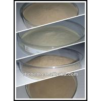 Buy cheap chelated magnesium product