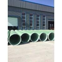 Quality FRP PIPE manufacturer for sale