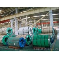China 410 stainless steel, stainless 410, 410 stainless steel pipe price on sale