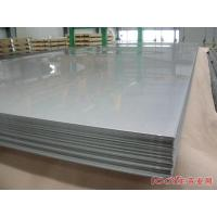 Buy cheap Composite Clad Plates SA387M  +ss304/316/316L product