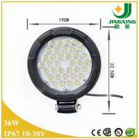 Buy cheap 7.5inch round 36*1w Led work light for truck offroad car 4WD jeep 36W driving work light product