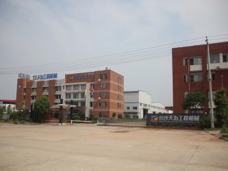 Changsha Tianwei Engineering Machinery Manufacturing Co., Ltd.