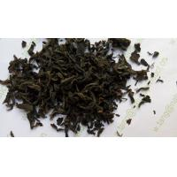 Buy cheap Cyclocarya paliurus Tea Cyclocarya paliurus Batal Iljinsk dried leaves Qing qian liu product