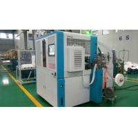 Buy cheap Automatic Paper Cup Machinery With New Guarding Door and Inspection System product