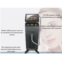 Buy cheap Professional Multifunctional Skin Rejuvenation 808 Laser Hair Removal product