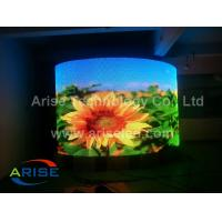 Buy cheap Outdoor Full Color P10 Round LED Screen LED Display, P10 Outdoor DIP Best Seller Round LED product