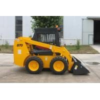 Buy cheap CE approved high quality Cummins engine 750kgs small size Skid Loader for sale product