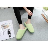 Buy cheap Comfortable Winter Comfortable House Slippers Warm Suede Fabric Plain Upper product
