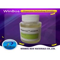 Buy cheap Viscous Liquid Pigment Dispersant Additives Adding During Pigment Manufacturing product