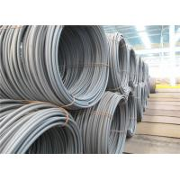 Buy cheap GB 65# Spring Steel Wire Rod product