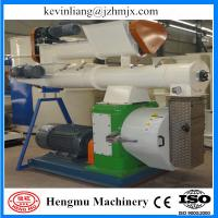 Buy cheap Dealership wanted stainless steel feed pellet mill price with CE approved product