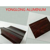 Buy cheap Electrophoresis Aluminum Section Materials / Aluminum Door Profiles product