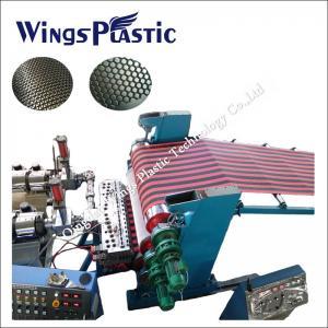 Buy cheap New Type PVC Floor Mat  Extruder Machine product