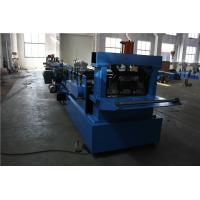 Buy cheap Blue 26kw 1.5 mm - 3.0 mm CZ Purlin Roll Forming Machine for C Z Profile Metal Sheet product