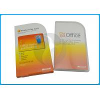 Buy cheap Yellow Color Microsoft Office Professional Plus 2010 / 2013 PKC Version product
