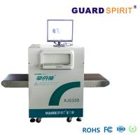 Buy cheap Dual Energy x ray security screening system 40 AWG Resolution 43mm Penetration product