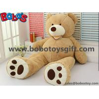 "Buy cheap Giant Plush Gift Toy Stuffed Soft Teddy Bear Animal in 102"" Big Size from wholesalers"
