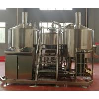 Professional Home Beer Brewing Equipment Energy Saving 100L 200L 300L 500L