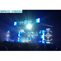Buy cheap Curved Angle Outdoor Rental LED Display High Brightness P4.81 IP65 Waterproof product