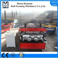 Buy cheap Aluminum Profile Floor Deck Roll Forming Machine 0.3 - 0.8mm Plate Thickness product