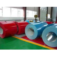 China 1050 1060 Decorative Color Coated Aluminium Alloy Coil 100mm - 2000mm Width wholesale