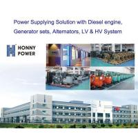Company Overview - Guangdong Honny Power