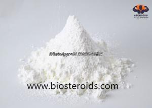Buy cheap Anastrozole Injectable Anabolic Androgenic Steroid Arimidex 120511-73-1 for Treating Breast Cancer product