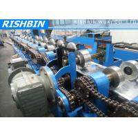 China  High Speed C / Z Purlin Roll Forming Machine with 1.5 - 3.0 mm Material Thickness  for sale