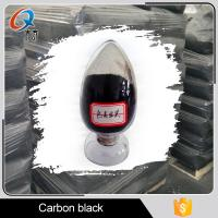 China High quality carbon black N330 with low price Black carbon granular powder on sale