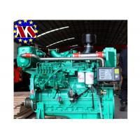 Buy cheap 6BT5.9-M120 Water Cooled 5.9 L Cummins Turbo Diesel Engine For Commercial Boat product