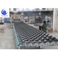 Quality Best Selling Roof Self-Cleaning Performance Spanish ASA Synthetic Resin Roof Tile for sale