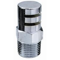 Buy cheap 1/8inch  1inch metal / PP Water Curtain Nozzle for building fire fighting system, sprayers product