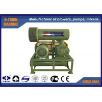 Buy cheap Sewage Treatment Three Lobe Roots Blower for Aeration , backwashing product