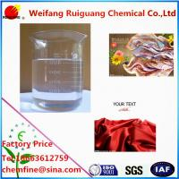 Buy cheap Reactive Dye Thickener product