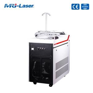 Buy cheap Water Cooling 800W Handheld Fiber Laser Welder product